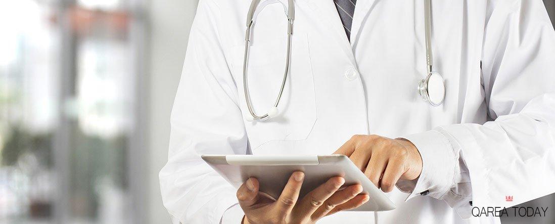 Best Healthcare App Design Patterns