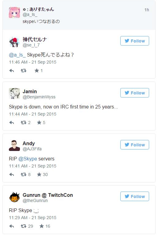 Skype crash