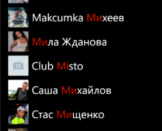 VK Messages 4