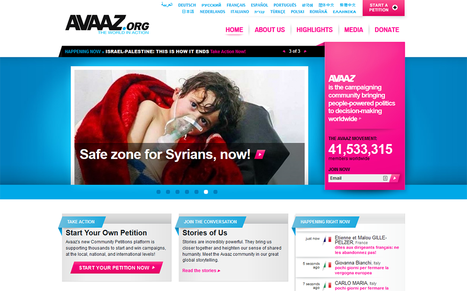 Avaaz 1