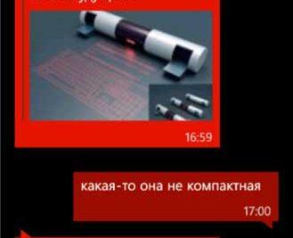 VK Messages 2