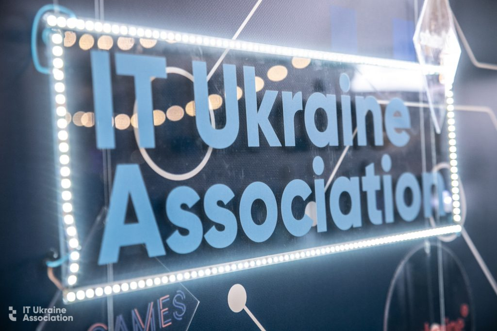 QArea Joins the IT Ukraine Association | QArea Blog