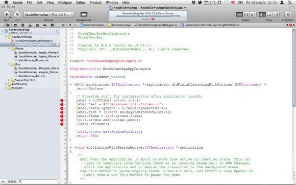 Xcode 4