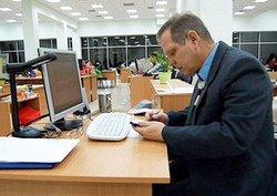 QArea office